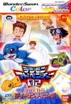 Digimon Adventure 02: D-1 Tamers
