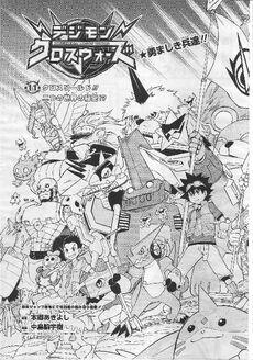 List of Digimon Xros Wars chapters 11.jpg
