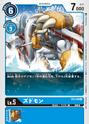 Zudomon ST2-09 (Alt) (DCG)