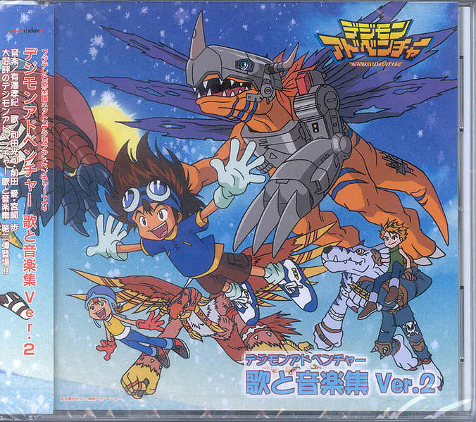 Digimon Adventure: Song and Music Collection Ver.2