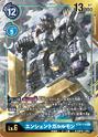 AncientGarurumon BT4-114 (Alt) (DCG)