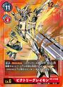 VictoryGreymon BT4-019 (Alt) (DCG)