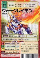 WarGreymonX-Bx-3s