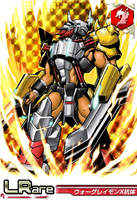 WarGreymon X-Antibody Dch-7-384 front