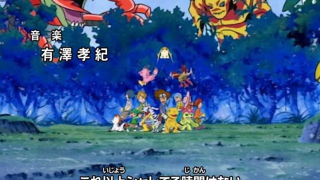 Digimon Adventure - OP - Butterfly