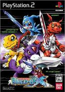 Game digimonworldx cover