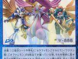 Celestial Digimon