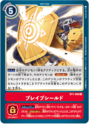 Brave Shield BT1-095 (DCG)