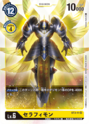 Seraphimon ST3-11 (DCG)