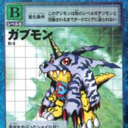 Card:Gabumon