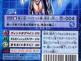 Card:Zephyrmon