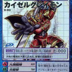 Card:EmperorGreymon