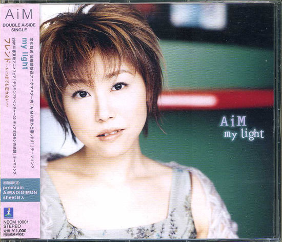My light/Friend~Itsu Mademo Wasurenai~ Single