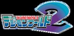 Digimonworld2 logo.png