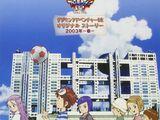 Digimon Adventure 02 Original Story: 2003 -Spring-
