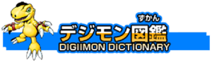 Digimon Dictionary.png