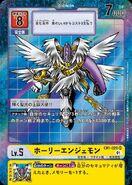 Dcg-EX1-029(平行卡)