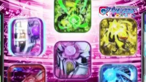 デジモンユニバース アプリモンスターズ - 24 - 超巨大コメットモン襲来!? 扉をひらけ、ダンテモン! PV