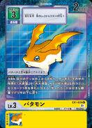 Dcg-EX1-024(平行卡)