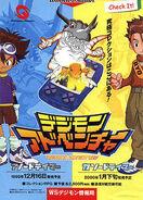 Digimon Adventure anode cathodetamer promo