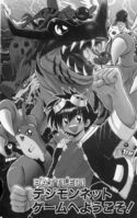 List of Digimon Next chapters 1.jpg