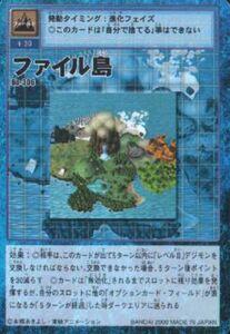 File Island Bo-306 (DM).jpg
