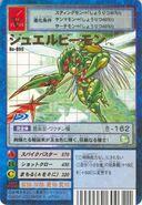JewelBeemon Card