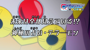 Episodio 15 Digimon Universe Appli Monsters avance JP