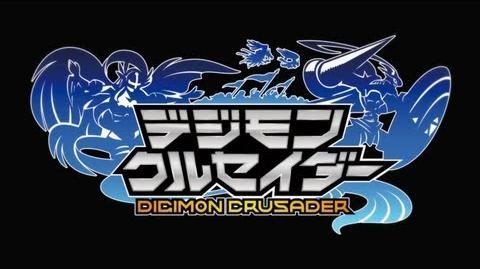 デジモンクルセイダー_オープニングアニメーション