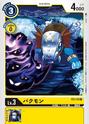 Bakumon ST3-03 (DCG)