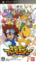 Digimon Avdenture RPG Portada