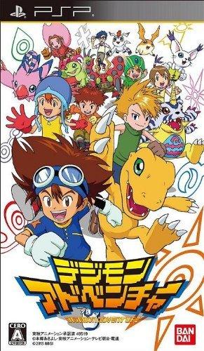Digimon Adventure (Juego)