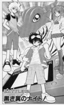 List of Digimon Next chapters 2.jpg