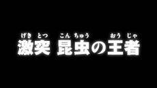 List of Digimon Adventure- episodes 14.jpg