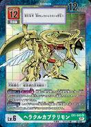 Dcg-EX1-043(平行卡)