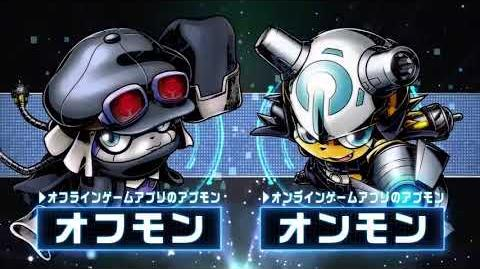 3DS「デジモンユニバース_アプリモンスターズ」第1弾PV