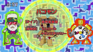 DigimonIntroductionCorner-Bakomon 1.png