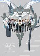 Digimon Adventure tri. Our Future Poster2