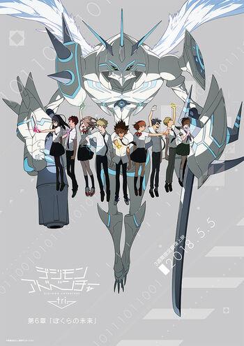 Zweites Poster