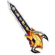 Grey Sword-0