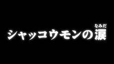 List of Digimon Adventure- episodes 62.jpg