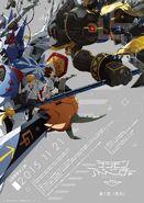 Reunion (Promotional Poster)