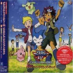 Digimon Hurricane Touchdown!/Supreme Evolution! The Golden Digimentals Original Soundtrack