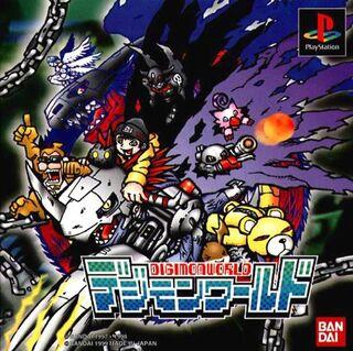Game digimonworld cover.jpg