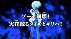 List of Digimon Fusion episodes 25.jpg