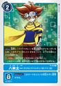 Yagami Taichi (Digimon Adventure V-Tamer 01) P-012 (DCG)