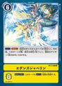 Eden's Javelin BT2-098 (DCG)