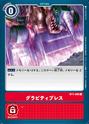 Gravity Press BT1-090 (DCG)