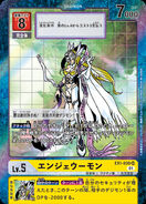 Dcg-EX1-030(平行卡)