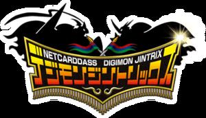 Digimon jintrix logo.png